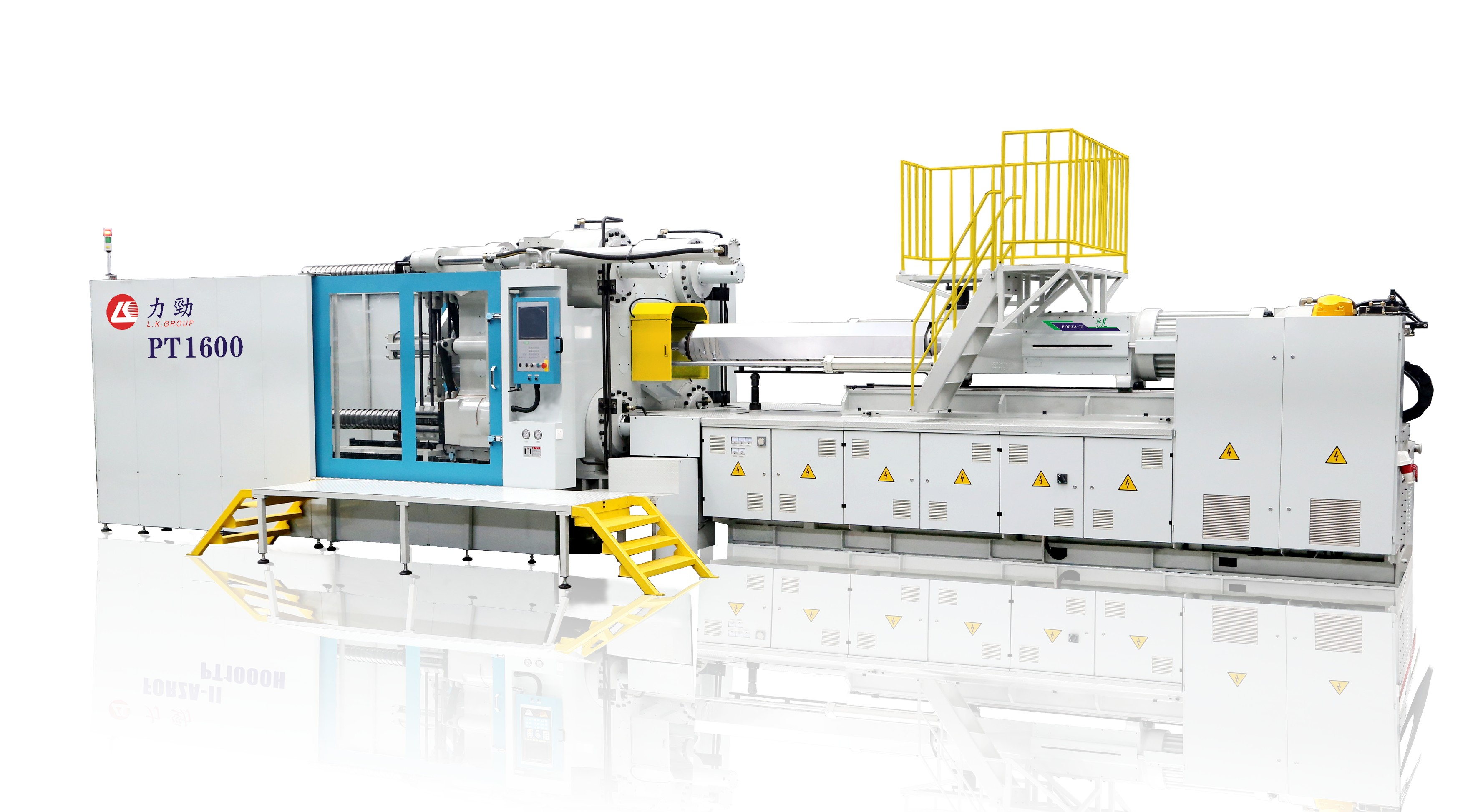Plastic Injection Molding Machines | LK Group